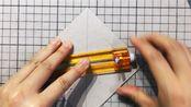 【教程】切圆器的使用-用于封面开圆形窗的手工本制作