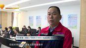 潍坊中心城区供暖提温工作11月10日开始