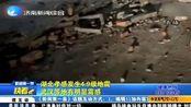 湖北孝感发生4.9级地震 武汉等地有明显震感