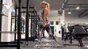 【女性训练】点燃臀大肌的7种方法——下肢训练