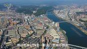 高清航拍,吉林通化,通化市机动车礼让行人做到极致的城市.