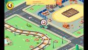 宝宝巴士:建设城市火车站,看看需要用到什么工程车?
