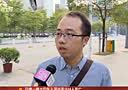 """深圳居住证""""含金量""""大幅提升[深视新闻]"""