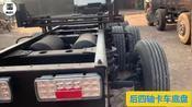 印度马恒达卡车底盘,16轮后四轴车桥