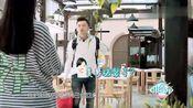 王俊凯、白举纲在厨房专注干活 赵薇、苏有朋、舒淇门外偷瞄