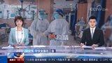 中华全国总工会:疫情期间做好特殊女职工权益保护