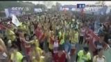 [田径]2014年合肥环巢湖国际马拉松赛