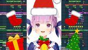 阿夸的Last Christmas.mp3