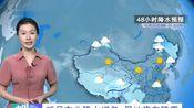 周日(10月20日)天气:华北东北大风降温 东北雨雪增多