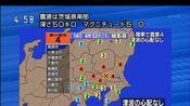 2020.1.14 4:53 茨城県南部地震 関東震度4 M5.0 深さ50km