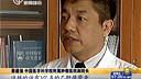 我国九成肝癌由乙肝导致:长期抗病毒治疗 预防乙肝转肝癌[上海早晨]