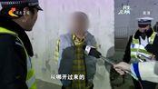 真朋友?男子酒精过敏还被劝酒,结果驾驶证被吊销,还被拘役!