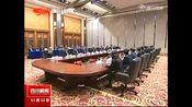 王东明 魏宏会见新西兰总理约翰·基