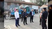 青浦区领导带队开展安全生产和消防安全检查