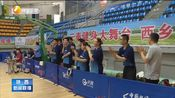 [陕西新闻联播]陕西省第二届全民健身运动会闭幕 下一届2021年在延安举行
