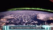 """4.8光年处出现""""盗版地球"""",科学家为何既惊喜又担忧?"""