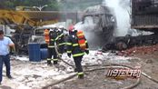 重庆渝北:货车追尾前车突然起火