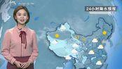 2月19日天气预报 新一轮降水将自西向东影响北方大部地区