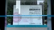 """""""未婚女性可以在武汉冻卵""""?湖北省卫健委的官方回应来了"""