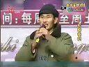 黑龙江电视台:优酷拍客合成之朱之文中国的苏珊大叔 2011.3.19