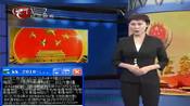 法治赤峰-赤峰检察 2007.8.28