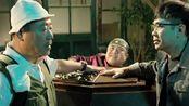 小兵给盲人老爸办假葬礼,不料老爸竟摸到了棺材,老爸顿时懵逼了
