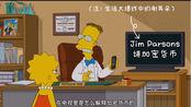 【第一次当UP主就配音?第一次配音就精分?】咋中间还唱起来了呢== 。我系代表Simpsons来介绍区块链的哈哈哈