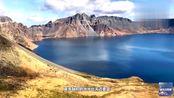 这是一座休眠的火山,湖面静的像一面镜子,长白天池!