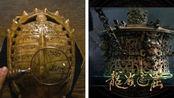 《龙岭迷窟》龟甲天书跟雮尘珠没有关系,马大胆地窖铜缸才是关键