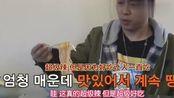 韩国明星来中国,早餐吃4个包子2碗牛肉面,直呼简直是美味呀