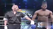 武林风百姓擂台:一龙的师兄一尘不行啊,直接被法国选手直接KO!