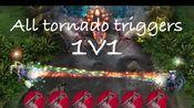 Gatorrex 飓风发射器×6 同英雄1v1 18年3月25日