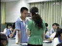 视频: 《Job Hunting》牛津深圳版_余老师 九年级英语优