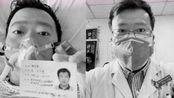 武汉市人社局,认定李文亮医生工伤,补助金额让人泪目!
