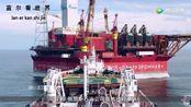 俄罗斯捅了大篓子!国内石油遭污染被74国退单,中国该怎么办?
