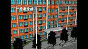 校园建筑动画设计-郑州信息工程职业学院-郭甲润