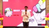 """荆门新闻网""""不忘初心 牢记使命""""主题教育活动"""