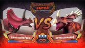 霸王龙 恐龙世界动画片t 恐龙总动员 恐龙乐园 恐龙当家qw