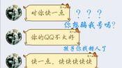 【鲲鹏】小盆友我有很多问号,你能不能别让我降智啊?!