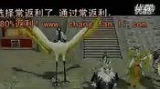 《天龙八部OL》游戏资讯网宣传片看看game出品