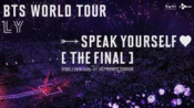 【LUSUGA】【中韩双字幕】【韩国首尔场】 BTS 2019 SPEAK YOURSELF FINAL(无TALK)
