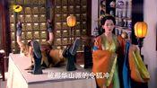 笑傲江湖:东方不败装成娘娘的样子,把田伯光耍的团团转!