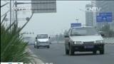 [东方时空]北京大兴摔童案 凶手韩磊今天被执行死刑