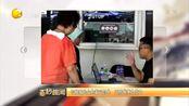吉隆坡民众抢着交罚单 五折优惠力度大