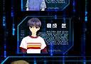 【第五回春秋合战秋组——Hoshino@yuu】第十一日:Tief Blau