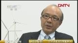 [聚焦日本政坛]日本:新能源法案通过 可再生能源受青睐