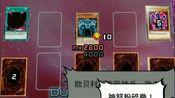 【游☆戏☆王】史上最憋屈的巨神兵