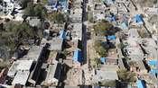 航拍!菏泽牡丹区何楼办事处张菜园,村名有特点,居民却多为董姓