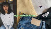(英字)【Michelle Choi 】近期爱用品分享(牛仔裤、咖啡、净水器、app)