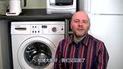 现在很多人都会用洗衣机洗衣服,但洗衣机有大量细菌,影响身体健康!